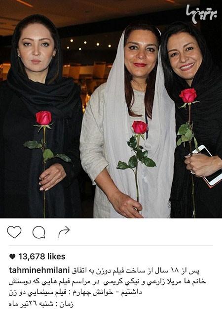 ,عکس های اینستاگرام بازیگران زن ایرانی