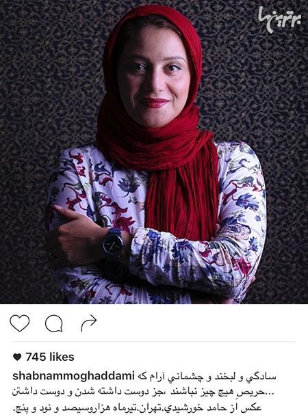چهره ها در شبکههای اجتماعی (276),عکس های اینستاگرام بازیگران زن ایرانی