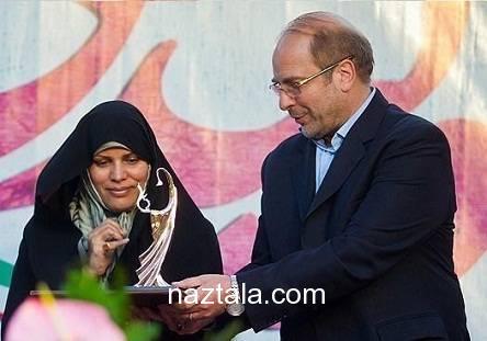 زندگینامه محمد باقر قالیباف و همسرش زهرا مشیر و فرزندانش (5)