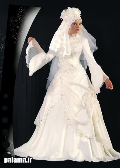 لباس عروس پوشیده و با حجاب,لباس عروس حجاب دار,لباس عروس اسلامی