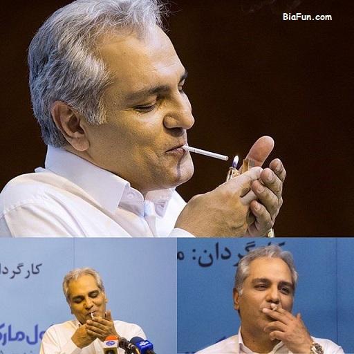 عکس سیگار کشیدن مهران مدیری در نشست خبری فیلم ساعت 5 عصر