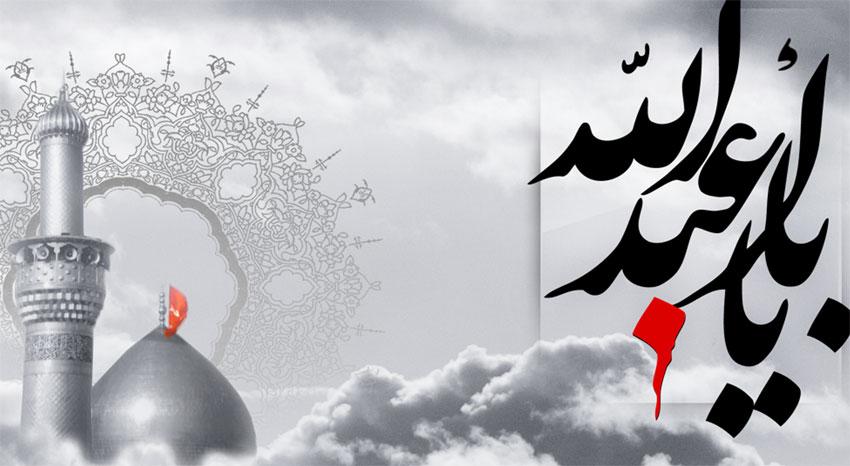 محرم-متن-اشعار-عاشورا (2)