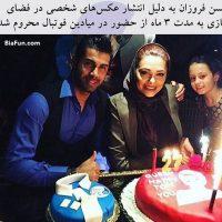 محرومیت محسن فروزان به دلیل انتشار عکس همسرش نسیم نهالی