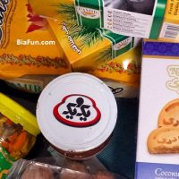 شکایت یک و یک از شبکه جم GEM بخاطر تبلیغات محصولاتش
