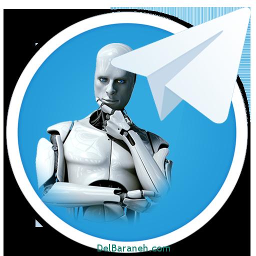 ربات تلگرام, تلگرام,