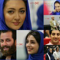 اکران خصوصی فیلم ربوده شده با حضور بازیگران معروف