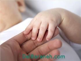 ارتباط سالم با نوزاد , نوزاد