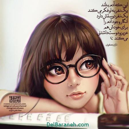 عکس های عاشقانه,عکس نوشته عاشقانه فارسی 96,عکس نوشته عاشقانه,عکس های عاشقانه جدید ,غمگین ,عکس نوشته,عاشقانه, نوشته عاشقانه فارسی,نوشته عاشقانه,