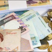 زمان و تاریخ دقیق واریز یارانه نقدی آذر ماه ۹۵ اعلام شد