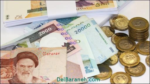زمان و تاریخ دقیق واریز یارانه نقدی آذر ماه 95 اعلام شد