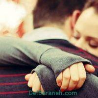 متن سنگین عاشقانه کوتاه غمگین احساسی تیکه دار love +عکس