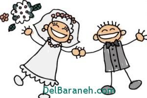 اس ام اس و متن هایی بسیار زیبا برای تبریک ازدواج