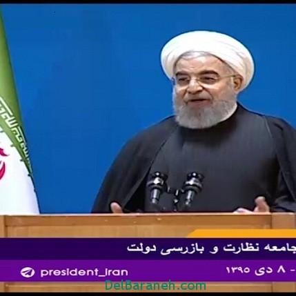 دانلود کلیپ واکنش دکتر روحانی به نامه فرهادی درباره گور خواب ها