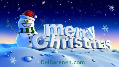 متن کریسمسی