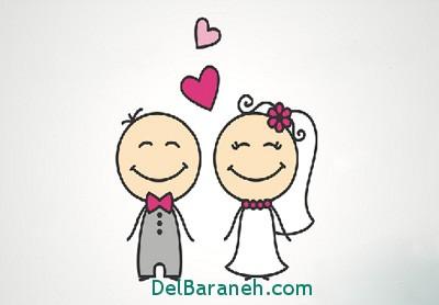 پیام تبریک سالگرد ازدواج به دوست, تبریک سالگرد ازدواج