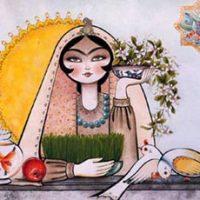 تبریک عید نوروز | ۳۳ پیام زیبا و پر مهر بهاری برای تبریک عید نوروز