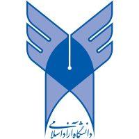 فعالیتهای آموزشی و اداری دانشگاه آزاد تعطیل خواهد بود (در روزهای دوشنبه و سهشنبه ۲۰ و ۲۱ دیماه ۱۳۹۵)