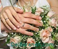 شـب عروسـی (شب زفاف) | شب زفاف چیست ؟
