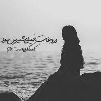 عکس عاشقانه زیبا با متن غمگین و احساسی زیر بارون ۹۶