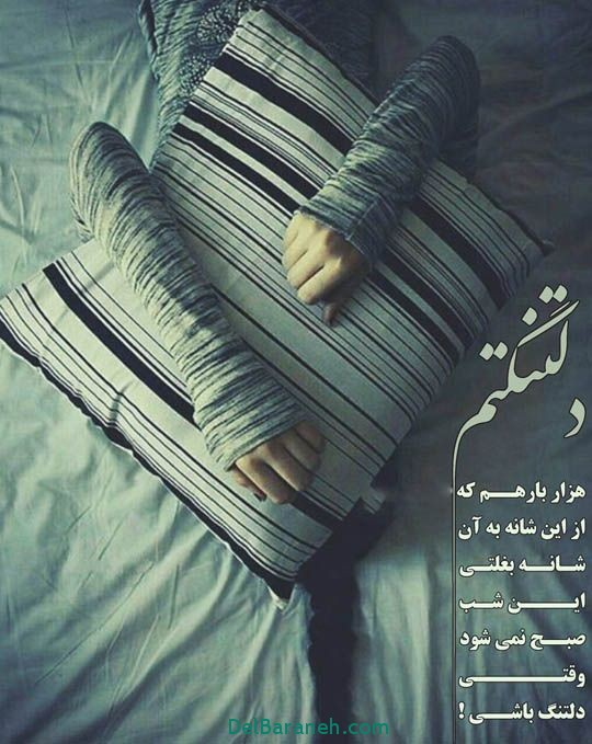 عکس عاشقانه زیبا با متن (2)