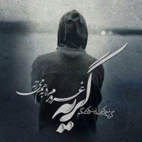 عکس های عاشقانه و جملات عاشقانه خرداد ۹۵