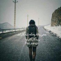 عکس عاشقانه غمگین + عکس های غمگین تنهایی