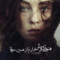 عکس عاشقانه بوسه | عکس عاشقانه ۱۳۹۶