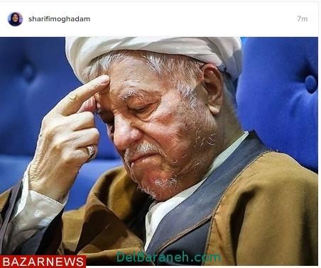 خبر درگذشت هاشمی رفسنجانی + علت مرگ