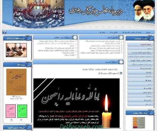 هاشمی رفسنجانی درگذشت + علت مرگ