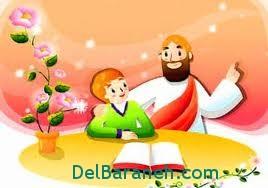 معنی ضرب المثل عهد بوق یعنی چی؟