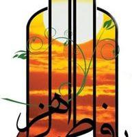 متن شهادت حضرت زهرا | ۴۵ متن زیبای تسلیت برای ایام فاطمیه