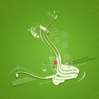 اشعار ولادت حضرت زهرا | اشعار کوتاه ولادت حضرت فاطمه زهرا و روز مادر ۹۷