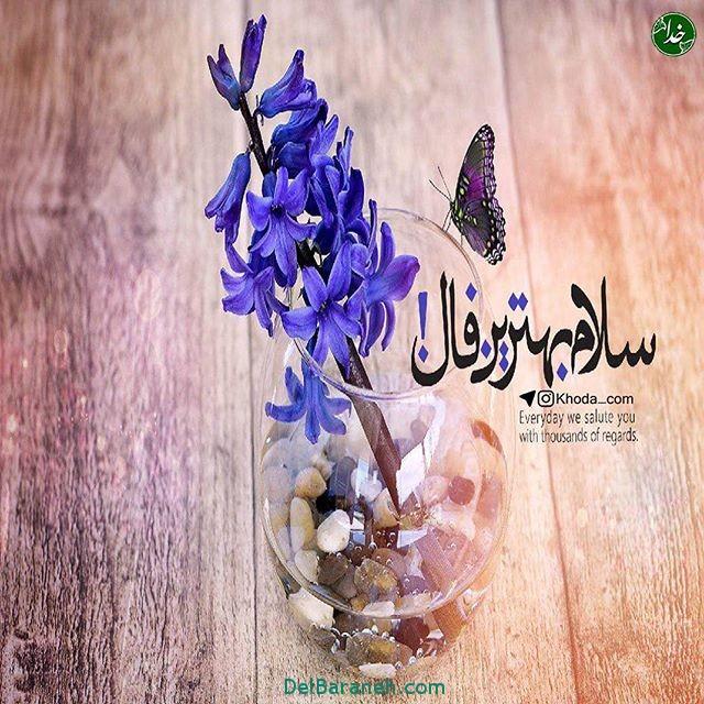 عکس نوشته ها آرامش بخش با موضوع خدا (10)