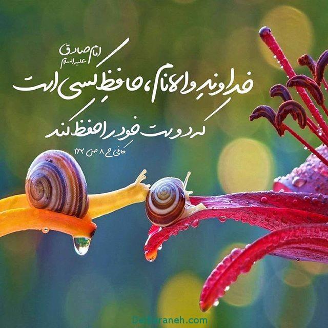 عکس نوشته ها آرامش بخش با موضوع خدا (26)