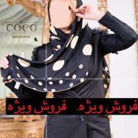 انواع مدل شال و روسری دخترانه و زنانه ایرانی ۱۳۹۶-۲۰۱۷
