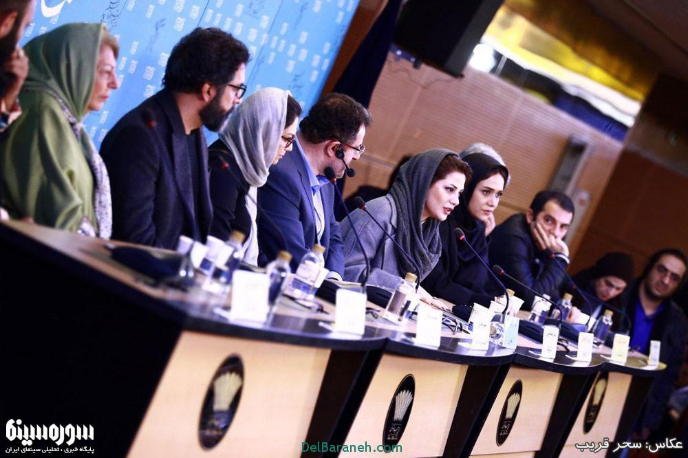 نشست نقد و بررسی فیلم ویلایی ها در جشنواره فیلم فجر 95
