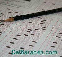 ثبت نام مدارس تیزهوشان و نمونه دولتی ۹۶-۹۷ + شرایط پایه هفتم و دهم