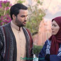 آخرین اخبار از روند سریال نوروزی مرز خوشبختی عید ۹۵