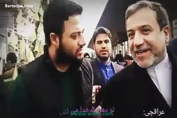 دانلود فیلم توهین یک جوان به عراقچی در راهپیمایی ۲۲ بهمن ۹۵