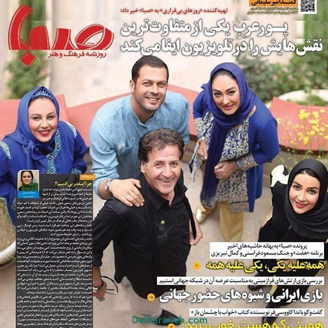 بیوگرافی سارا صوفیانی (23)