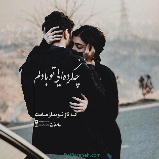 عکس نوشته های عاشقانه (13)
