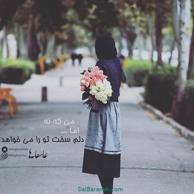 عکس نوشته های عاشقانه (14)