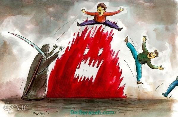 عکس پروفایل چهارشنبه سوری (13)