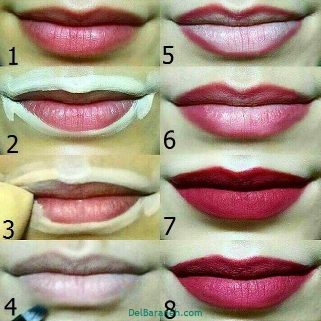 آرایش مرحله به مرحله لب (۹)