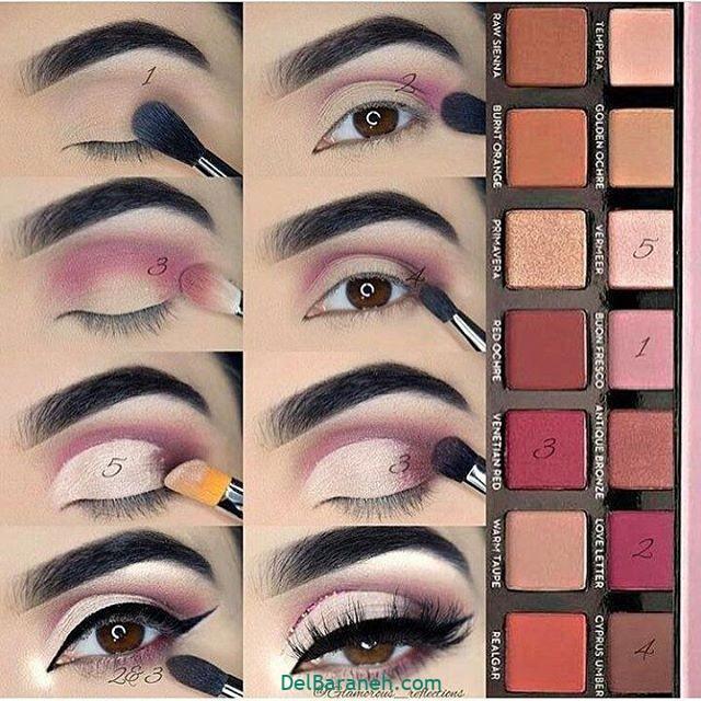 آرایش چشم مرحله به مرحله (۱۴)