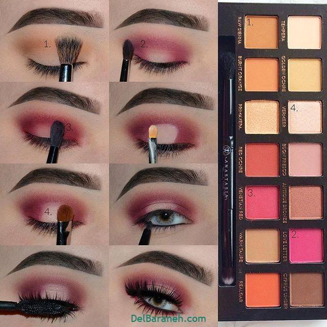 آرایش چشم مرحله به مرحله (۱۵)