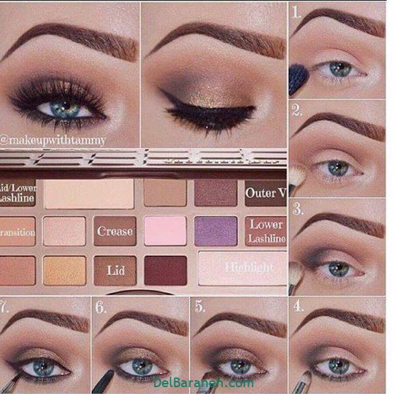 آرایش چشم مرحله به مرحله (۱۶)