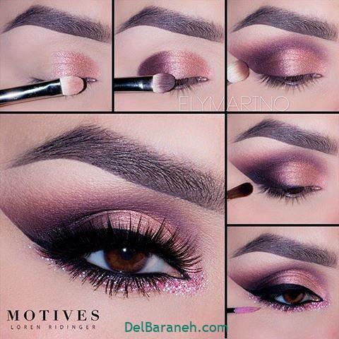آرایش چشم مرحله به مرحله (۲)