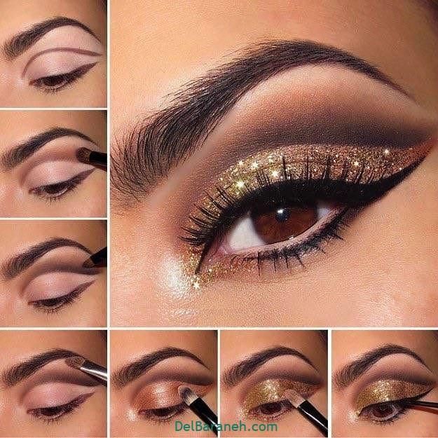 آرایش چشم مرحله به مرحله (۵)