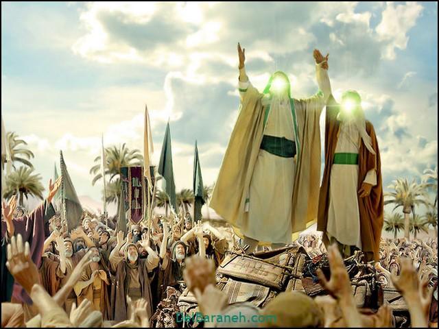 انشا عید غدیر (۲)